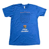hanukkah roster shirt