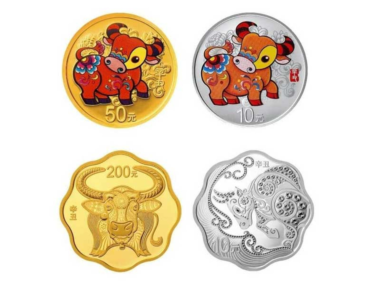 China 2021 Year of the Ox Gold & Silver Coins