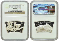 China 2004 Year of the Monkey 1 oz Silver Coin - Fan Shape - NGC MS-69
