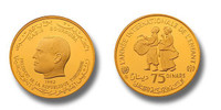 Tunisia 1982 Year of Child 75 Dinar Gold Proof