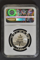 China 1993 Panda 1/2 oz Silver Coin - NGC MS-69