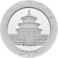China 2018 Panda 30 grams Silver BU Coin