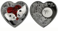 China 2019 Panda 1 oz Silver Heart Shaped Commemorative