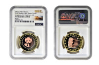 China 2019 Panda Singapore International Coin Fair SICF - Tri-metal Piedfort Proof Commemorative - NGC PF-70 Ultra Cameo Early Release