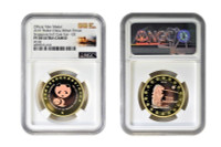 China 2019 Panda Singapore International Coin Fair SICF - Tri-metal Piedfort Proof Commemorative - NGC PF-68 Ultar Cameo Early Release