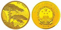 China 2013 Huangshan Mountain 1 Kilo Gold Proof Coin - CERTIFICATE NUMBER 1