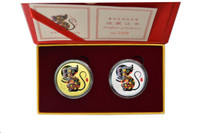 China 2020 Year of the Rat Gold and Silver Plate Color 2-pc Medal Set