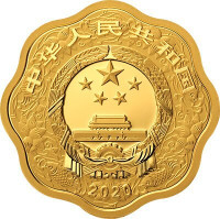 China 2020 Year of the Rat 15 grams Gold and 30 gram Silver Proof 2-Coin Set - Flower Shaped