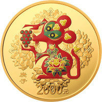 China 2020 Year of the Rat 150 grams Gold Proof Coin - Colorized