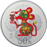 China 2020 Year of the Rat 150 grams Silver Proof Coin - Colorized