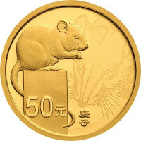 China 2020 Year of the Rat 3 grams Gold and 30 grams Silver Proof 2-Coin Set