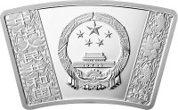 China 2020 Year of the Rat 30 grams Silver Proof Coin - Fan Shaped