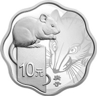 China 2020 Year of the Rat 30 grams Silver Proof Coin - Flower