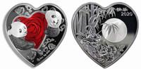 China 2020 Panda 1 oz Silver Heart Shaped Commemorative