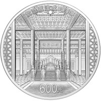 China 2020 600th Anniversary of the Forbidden City 2 Kilos Silver Proof Coin