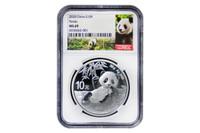 China 2020 Panda 30 Gram Silver BU Coin - NGC MS-69