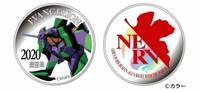 Japan 2020 Neon Genesis Evangelion Proof Coin Mint Set ©khara