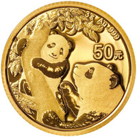 China 2021 Panda Gold 3 grams BU Coin