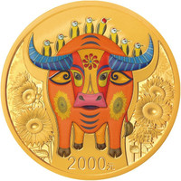 China 2021 Year of the Ox 150 grams Gold Proof Coin - Colorized