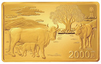 China 2021 Year of the Ox 150 grams Gold Proof Coin - Rectangular