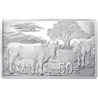 China 2021 Year of the Ox 150 grams Silver Proof Coin - Rectangular