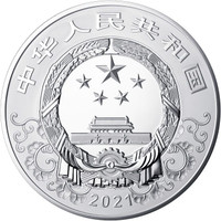China 2021 Year of the Ox 1 Kilo Silver Proof Coin