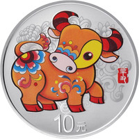 China 2021 Year of the Ox 30 grams Silver Proof Coin - Colorized