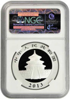 China 2013 Panda 1 oz Silver Coin - NGC MS-69 Early Release - Panda Label