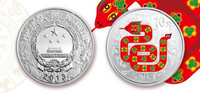 China 2013 Year of the Snake 1 oz Silver Proof Coin - Colorized