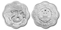 China 2012 Year of the Dragon 1 oz Silver Coin - Flower Shaped