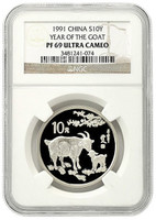 China 1991 Year of the Goat 15 gram Silver Coin - NGC PF-69 Ultra Cameo