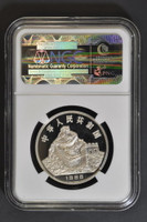 China 1988 Year of the Dragon 15 grams Silver Coin - NGC PF-69 Ultra Cameo