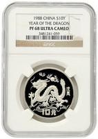 China 1988 Year of the Dragon 15 grams Silver Coin - NGC PF-68 UC