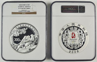 China 2008 Beijing Olympic Games 1 Kilo Silver Proof Coin - Series III - NGC PF-70 Ultra Cameo