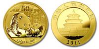 China 2011 Panda 1/10 oz Gold Coin - NGC MS-70