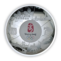 China 2008 Beijing Olympic Games - Equestrian 8 oz Silver Plate