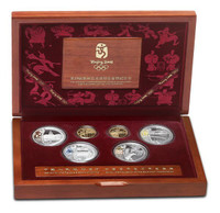 China 2008 Beijing Olympic Games Gold and Silver 6-Coin Set - Series II