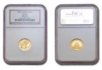 China 2005 Panda 1/10 oz Gold Coin - NGC MS-70