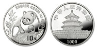 China 1990 Panda 1 oz Silver Proof Coin
