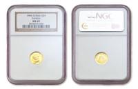 China 1996 Panda 1/20 oz Gold Coin - NGC MS-69