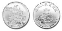 China 1986 Empress of China Ship 5 Yuan Silver Coin BU