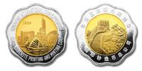 China 1994 Hong Kong International Coin Exposition 66 gram Bimetallic Flower Shaped Medal