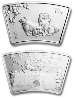 China 2006 Year of the Dog 1 oz Silver Coin - Fan Shaped