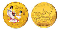 China 2005 Pilgrimage to the West Monkey King 1/2 oz Gold Proof Coin - Series III