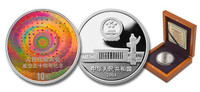 China 2004 50th Anniversary of the National People's Congress 1 oz Silver Hologram Proof Coin