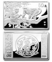China 2004 Year of the Monkey 5 oz Silver Proof Coin