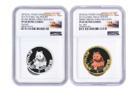 China 2017 Panda Singapore International Coin Fair - 39 gram Silver and Tri-Metal Commemorative 2-pc Set - NGC PF-69 Ultra Cameo, Early Release Labels - Piedfort Special Edition Matching certificate numbers
