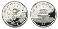China 1991 Panda 1 oz Silver BU Coin