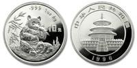 China 1996 Panda 1 oz Silver BU Coin
