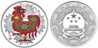 China 2017 Year of the Rooster 30 gram Silver Proof Coin - Colorized